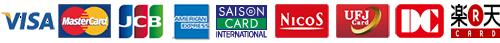 creditcard2014